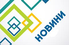 """ПРАТ """"ІЦКК"""" нагороджений відзнакою """"Сумлінні платники податків - 2019"""""""